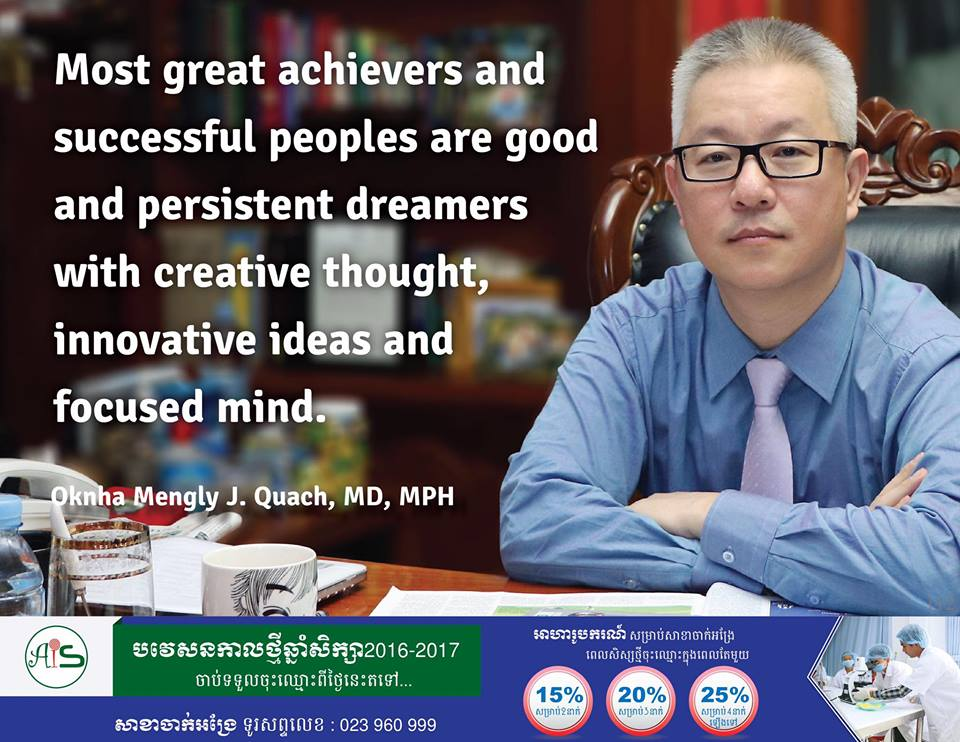 Most Great Achievers And Successful Peoples Are Good And Persistent Dreamers With Creative Thought, Innovative Ideas And Focused Mind.