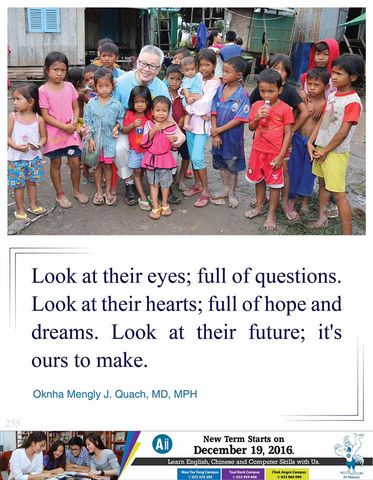 Look At Their Eyes; Full Of Questions. Look At Their Hearts; Full Of Hope And Dreams. Look At Their Future; It's Ours To Make.