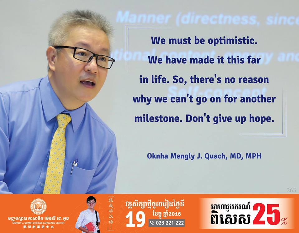 We Must Be Optimistic. We Have Made It This Far In Life. So, There's No Reason Why We Can't Go On For Another Milestone. Don't Give Up Hope.