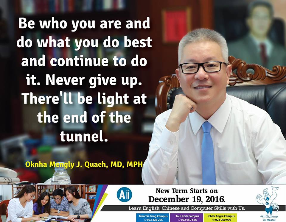 Be Who You Are And Do What You Do Best And Continue To Do It. Never Give Up. There'll Be Light At The End Of The Tunnel.