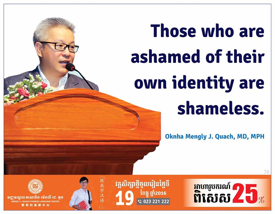Those Who Are Ashamed Of Their Own Identity Are Shameless.