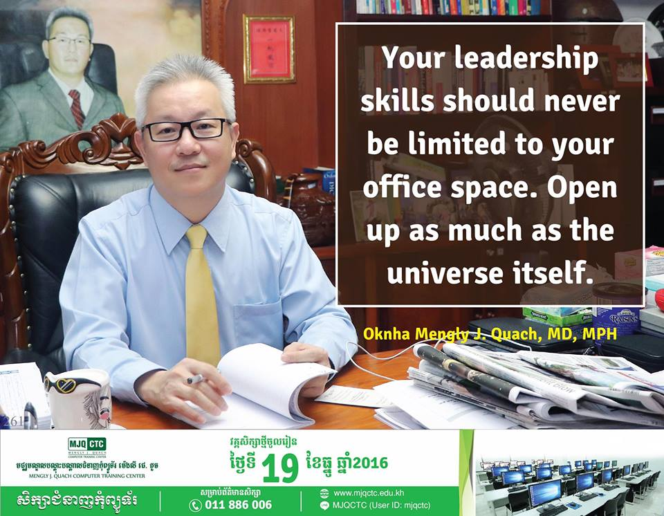 Your Leadership Skills Should Never Be Limited To Your Office Space. Open Up As Much As The Universe Itself.