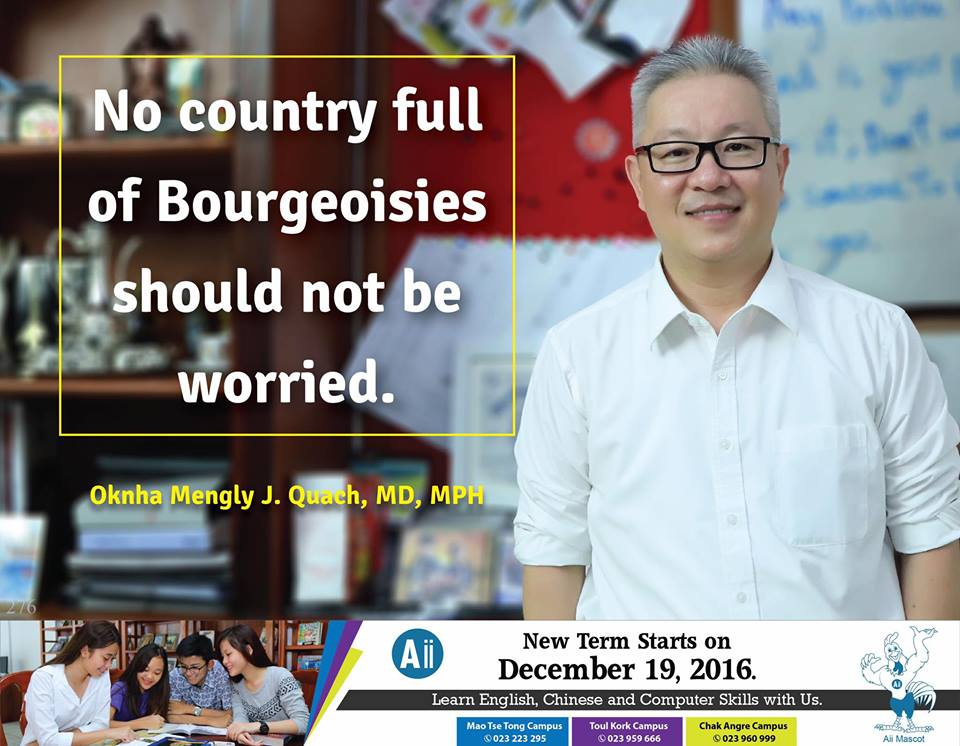No Country Full Of Bourgeoisies Should Not Be Worried.