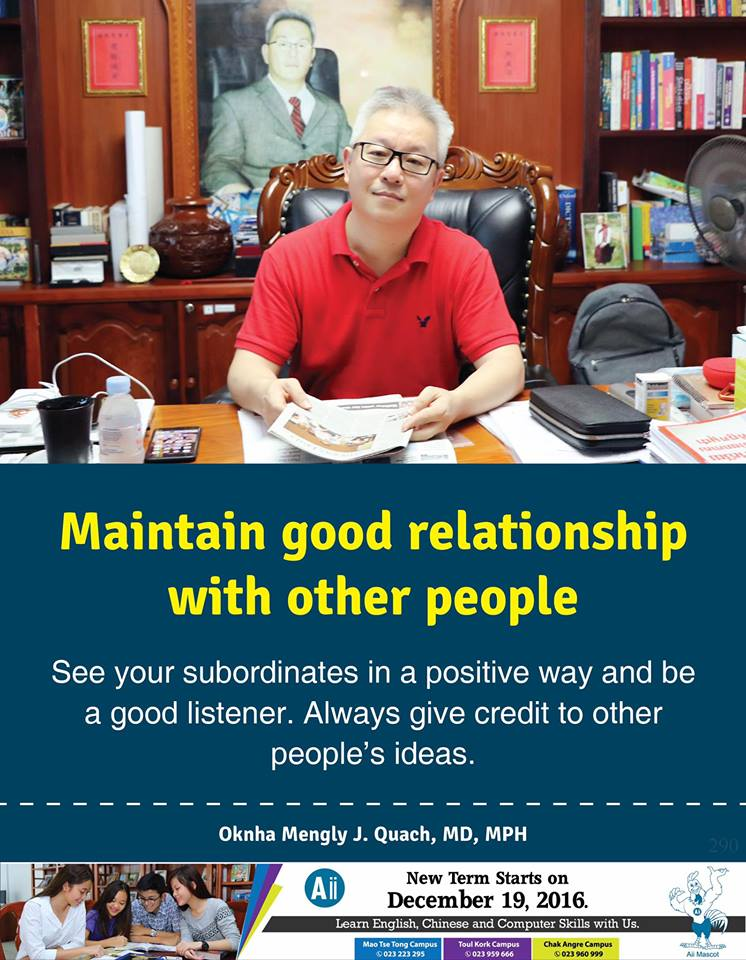 Maintain Good Relationship With Other People See Your Subordinates In A Positive Way And Be A Good Listener. Always Give Credit To Other People's Ideas.