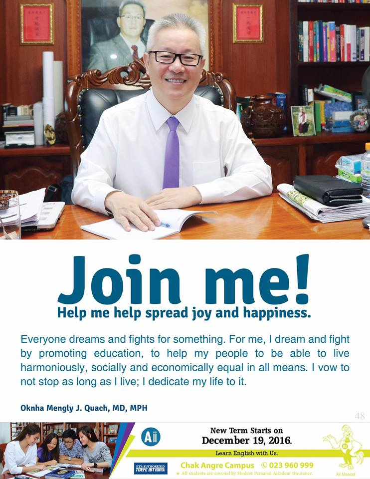 Join Me! Help Me Help Spread Joy And Happiness. Everyone Dreams And Fights For Something. For Me, I Dream And Fight By Promoting Education, To Help My People To Be Able To Live Harmoniously, Socially And Economically Equal In All Means. I Vow To Not Stop As Long As I Live; I Dedicate My Life To It.