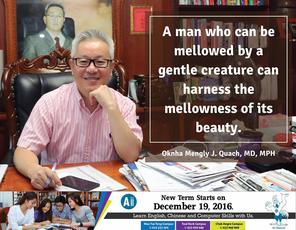 A Man Who Can Be Mellowed By A Gentle Creature Can Harness The Mellowness Of Its Beauty.