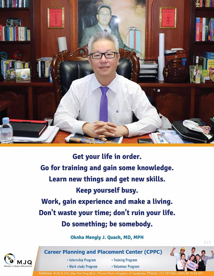 Get Your Life In Order. Go For Training And Gain Some Knowledge.  Learn New Things And Get New Skills.  Keep Yourself Busy. Work, Gain Experience And Make A Living. Don't Waste Your Time; Don't Ruin Your Life.  Do Something; Be Somebody.