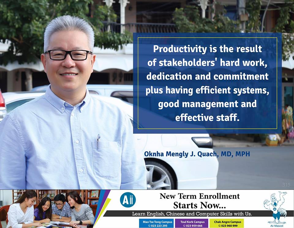 Productivity Is The Result Of Stakeholders' Hard Work, Dedication And Commitment Plus Having Efficient Systems, Good Management And Effective Staff.