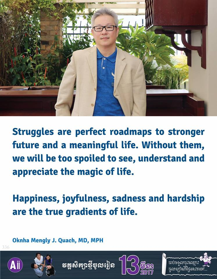 Struggles Are Perfect Roadmaps To Stronger Future And A Meaningful Life. Without Them, We Will Be Too Spoiled To See, Understand And Appreciate The Magic Of Life. Happiness, Joyfulness, Sadness And Hardship Are The True Gradients Of Life.