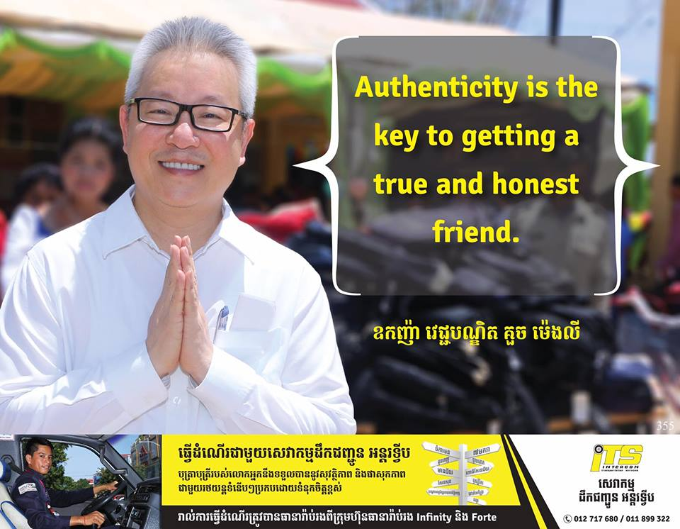 Authenticity Is The Key To Getting A True And Honest Friend.