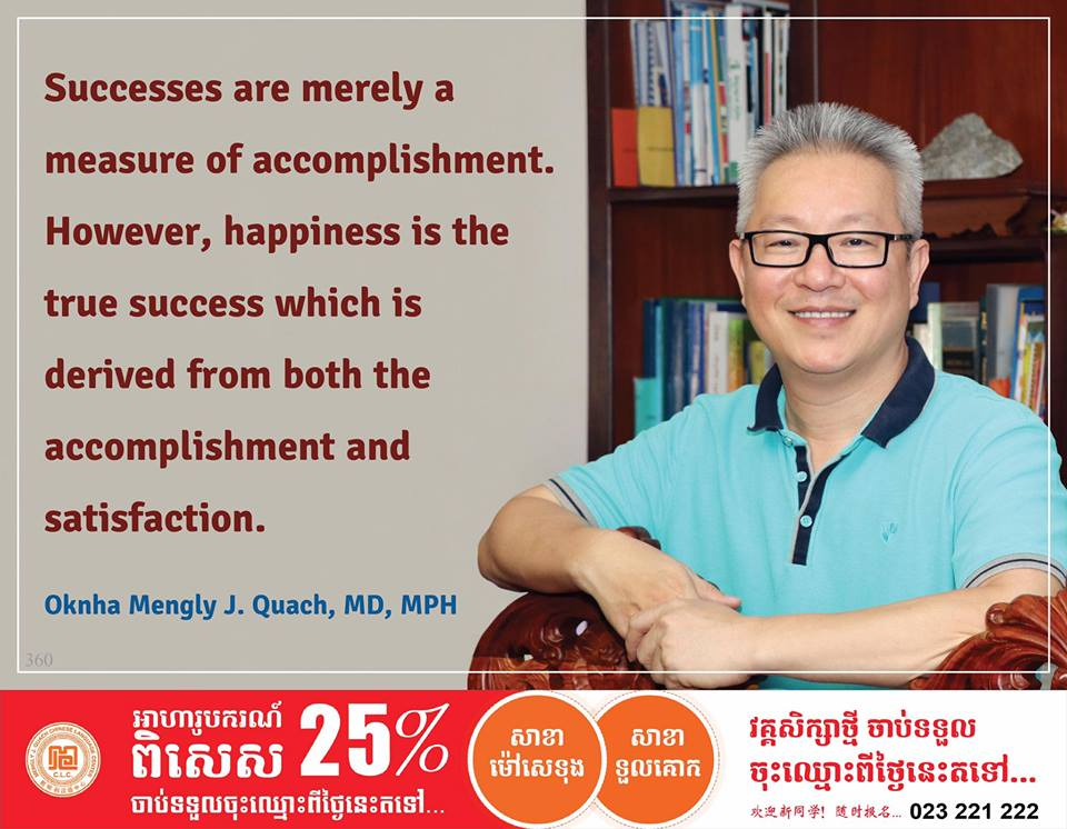 Successes Are Merely A Measure Of Accomplishment. However, Happiness Is The True Success Which Is Derived From Both The Accomplishment And Satisfaction.