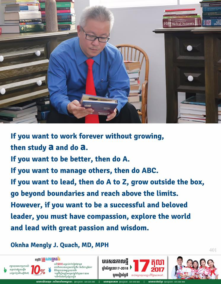 If You Want To Work Forever Without Growing, Then Study A And Do A. If You Want To Be Better, Then Do A. If You Want To Manage Others, Then Do ABC. If You Want To Lead, Then Do A To Z, Grow Outside The Box, Go Beyond Boundaries And Reach Above The Limits. However, If You Want To Be A Successful And Beloved Leader, You Must Have Compassion, Explore The World  And Lead With Great Passion And Wisdom.