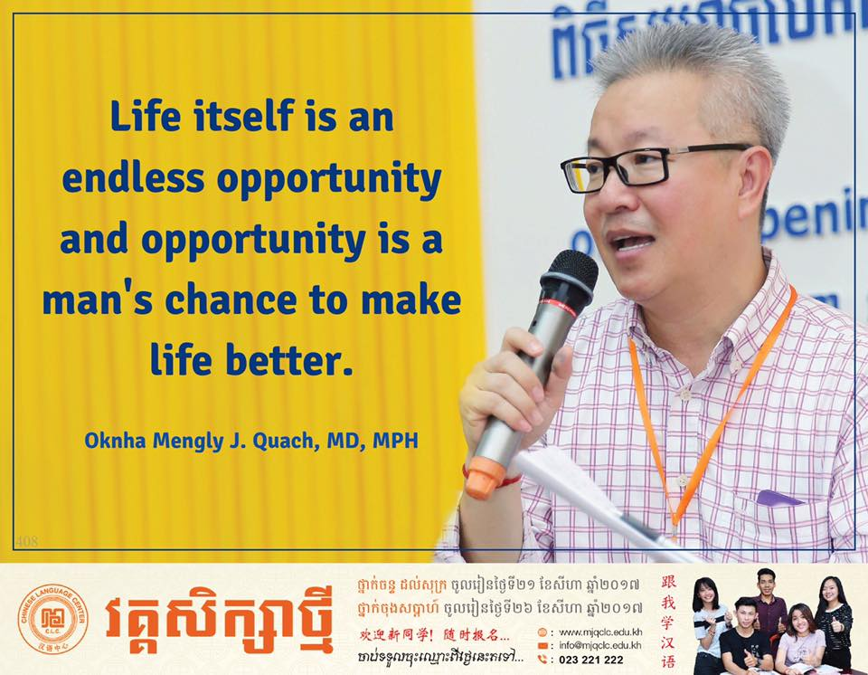 Life Itself Is An Endless Opportunity And Opportunity Is A Man's Chance To Make Life Better.