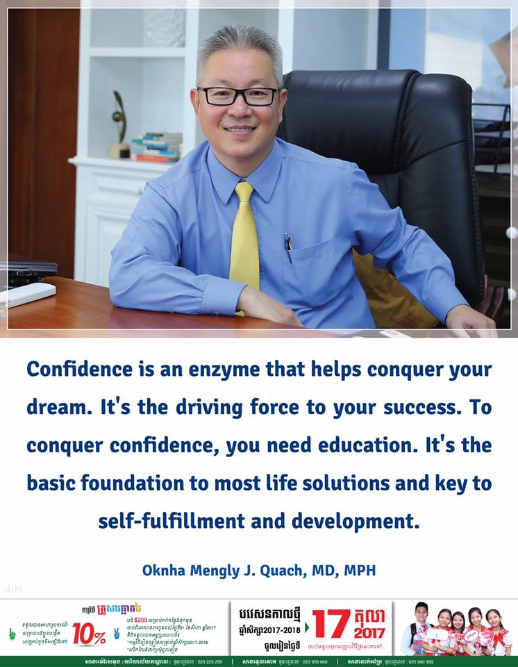 Confidence Is An Enzyme That Helps Conquer Your Dream. It's The Driving Force To Your Success. To Conquer Confidence, You Need Education. It's The Basic Foundation To Most Life Solutions And Key To Self-fulfillment And Development.