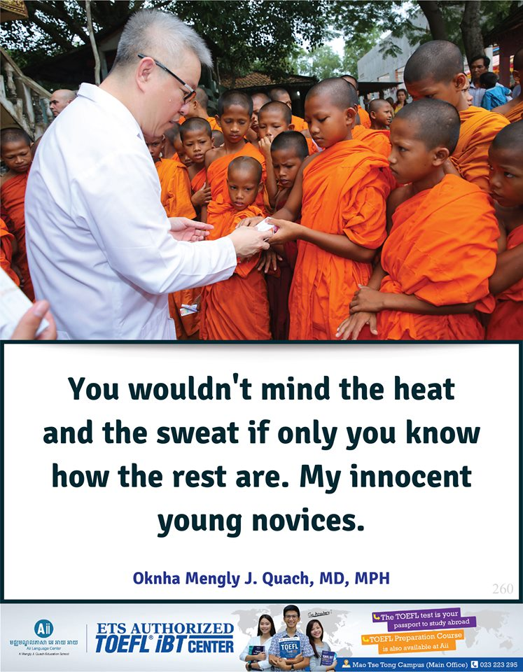 You Wouldn't Mind The Heat And The Sweat If Only You Know How The Rest Are. My Innocent Young Novices.