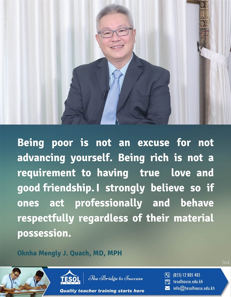 Being Poor Is Not An Excuse For Not Advancing Yourself. Being Rich Is Not A Requirement To Having True Love And Good Friendship. I Strongly Believe So If Ones Act Professionally And Behave Respectfully Regardless Of Their Material Possession.
