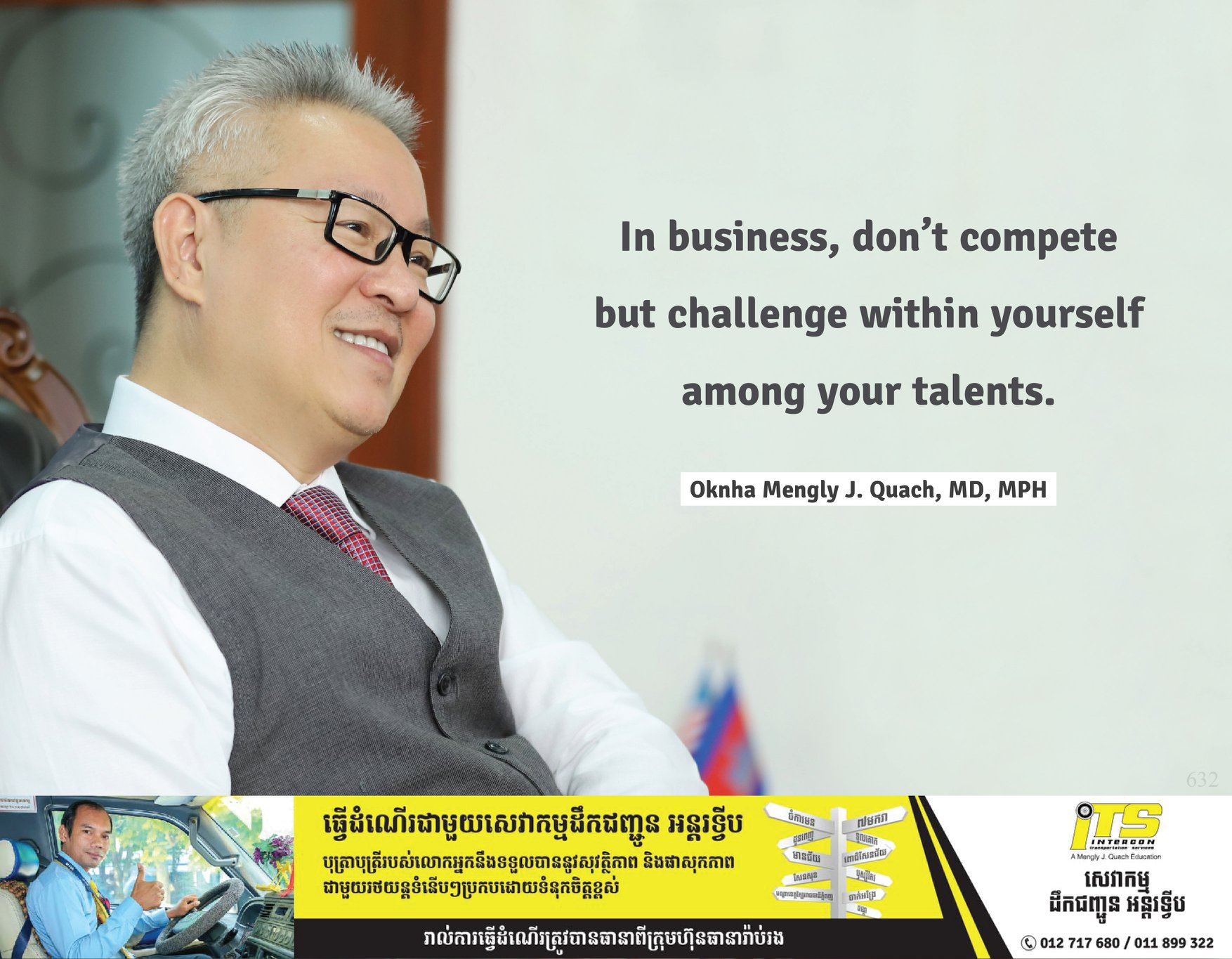 In Business, Don't Compete But Challenge Within Yourself Among Your Talents.