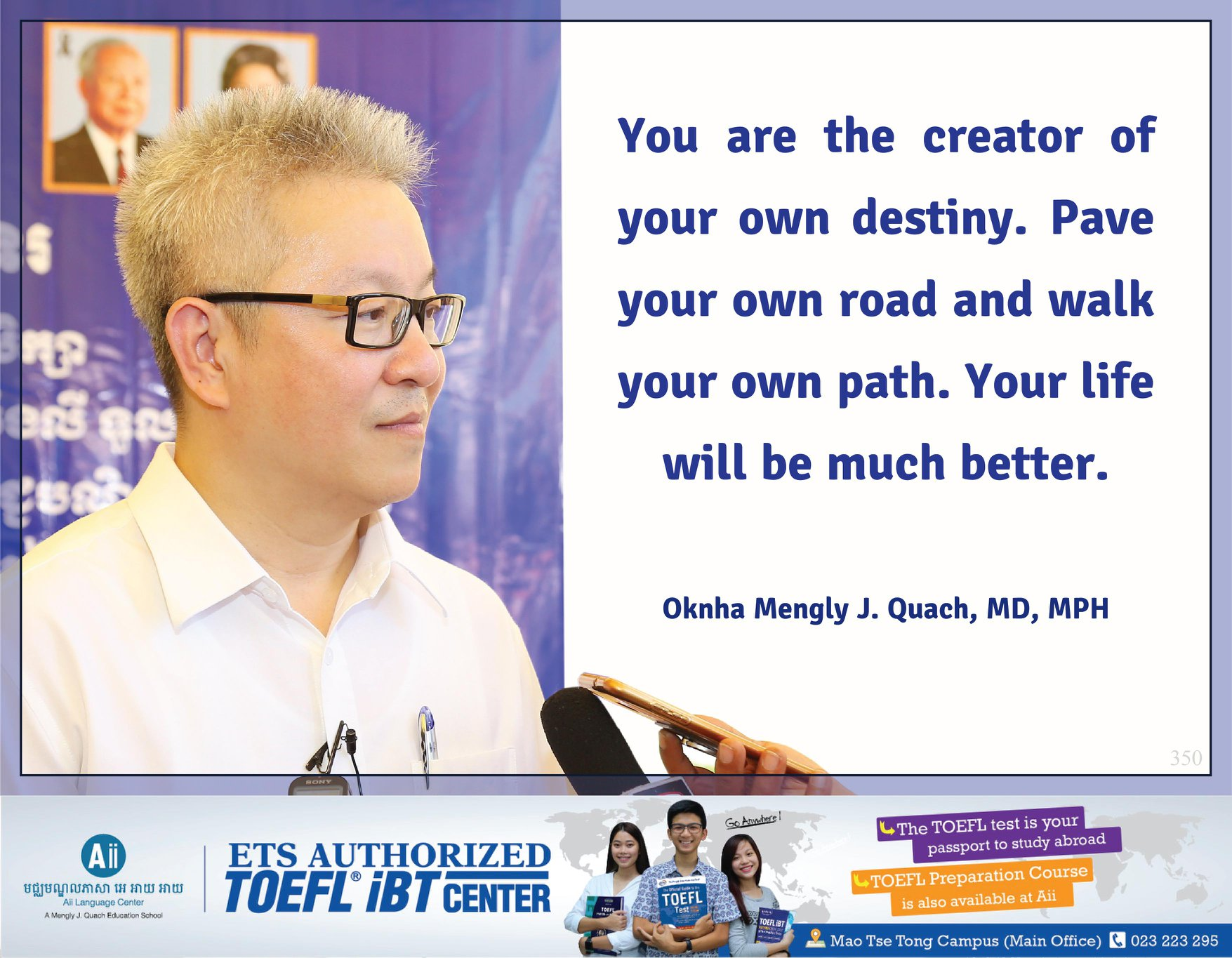You Are The Creator Of Your Own Destiny. Pave Your Own Road And Walk Your Own Path. Your Life Will Be Much Better.