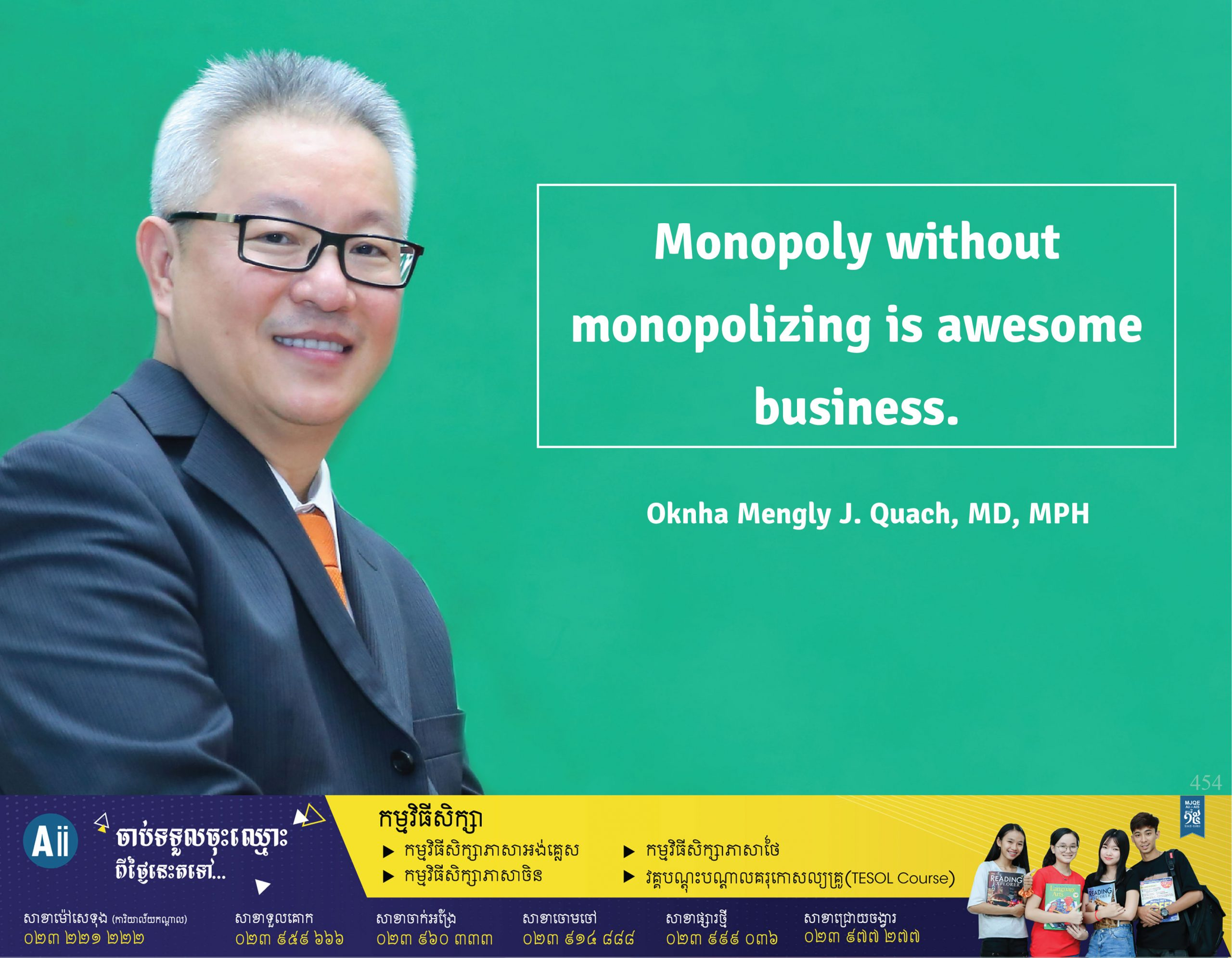 Monopoly without monopolizing is awesome business.